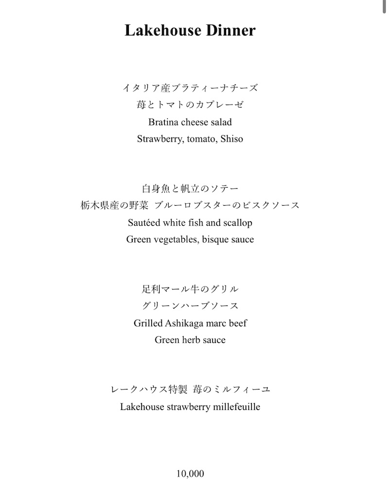 f:id:makikosuwa:20201005111620j:image