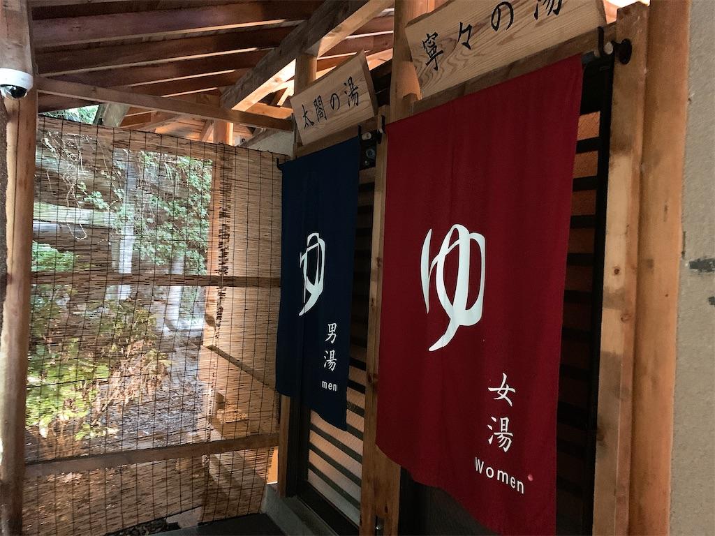 f:id:makikosuwa:20210310012318j:image