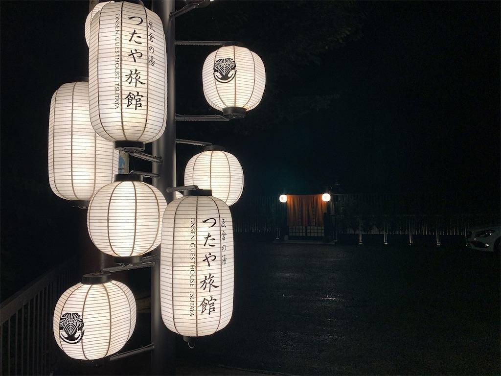 f:id:makikosuwa:20210310030720j:image