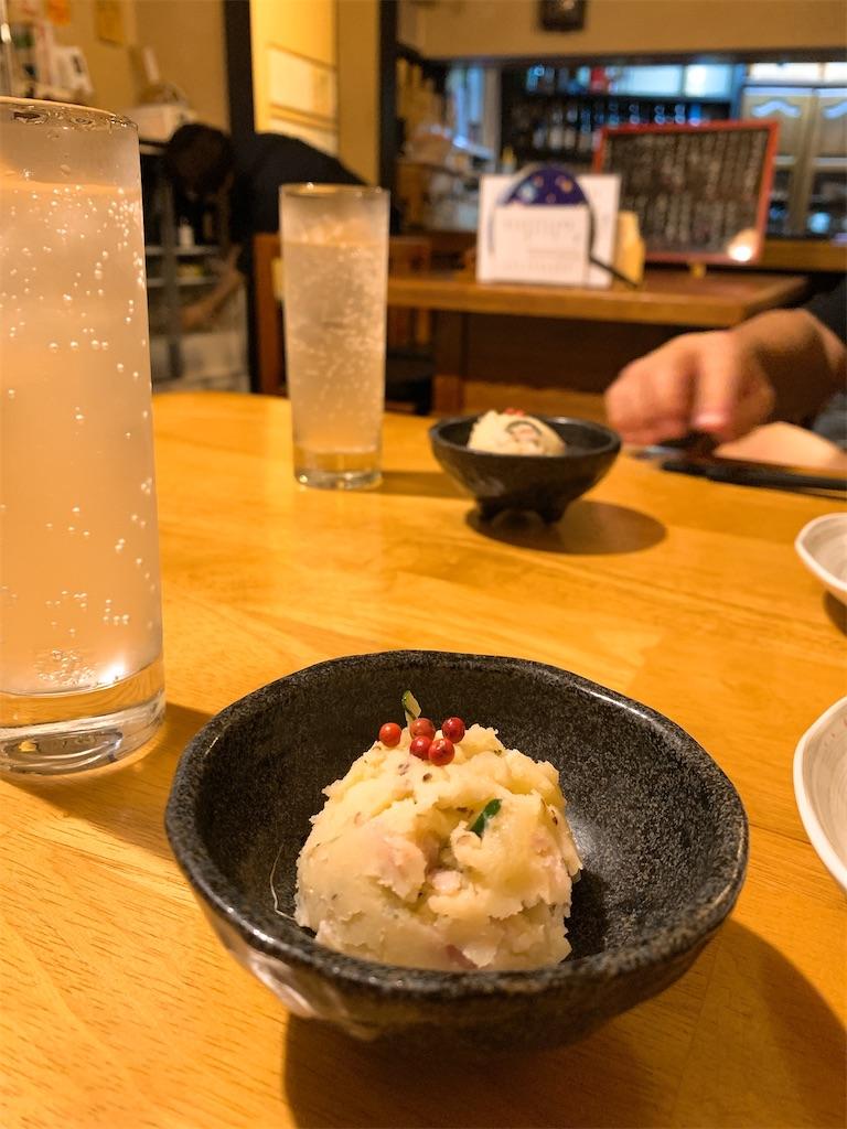 f:id:makikosuwa:20210310030740j:image