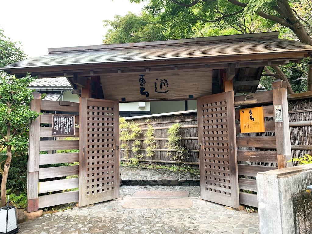 f:id:makikosuwa:20210310031201j:image