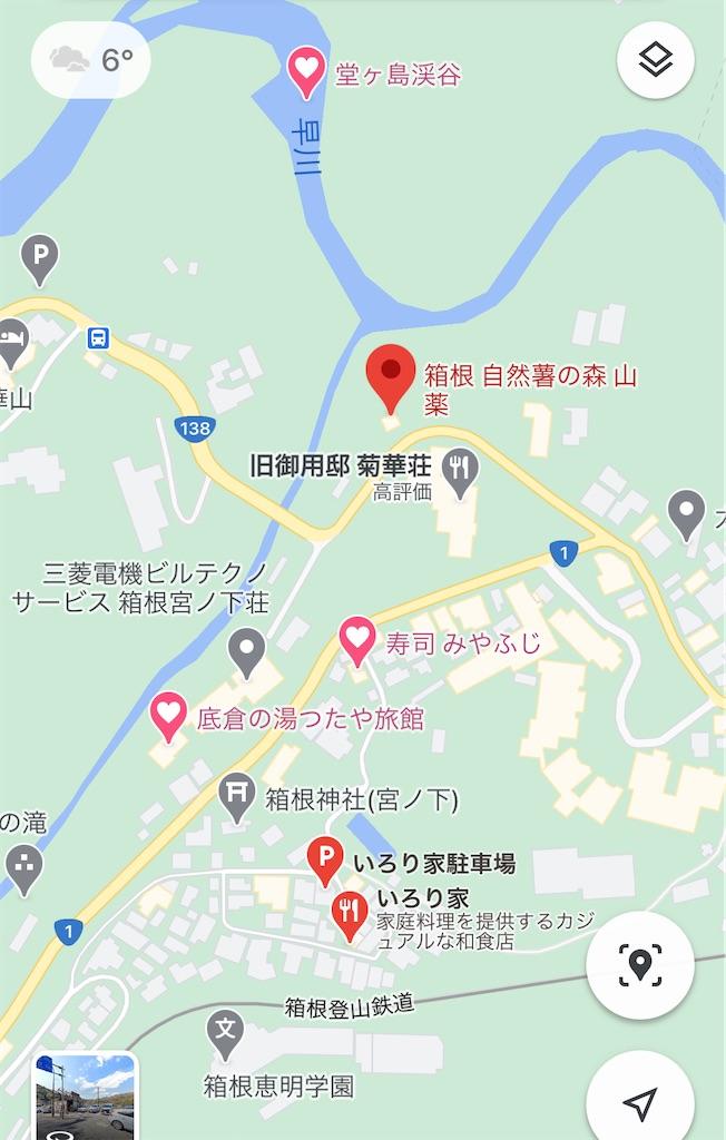 f:id:makikosuwa:20210312082709j:image
