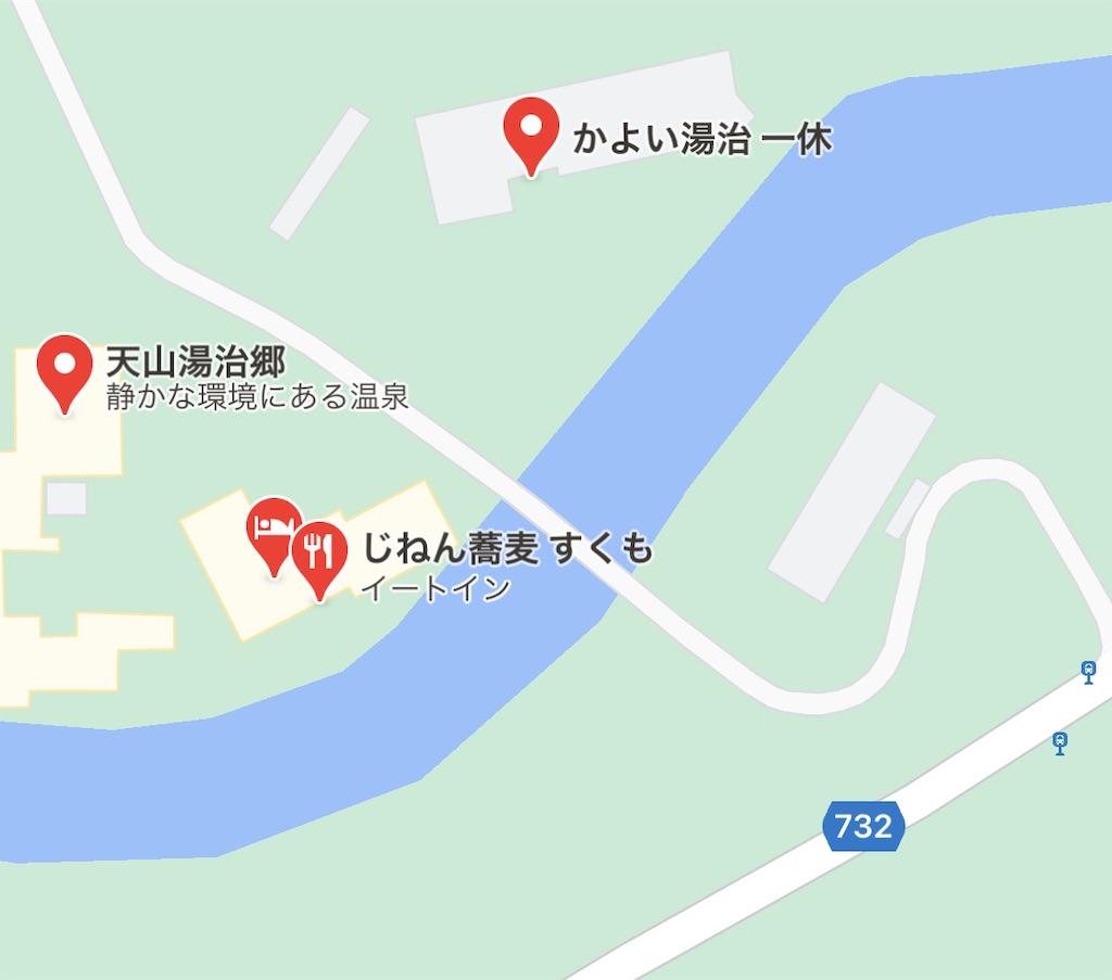 f:id:makikosuwa:20210314190404j:image