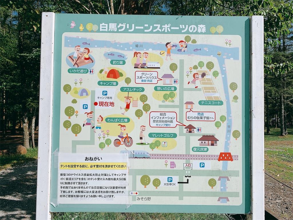 f:id:makikosuwa:20210316122249j:image