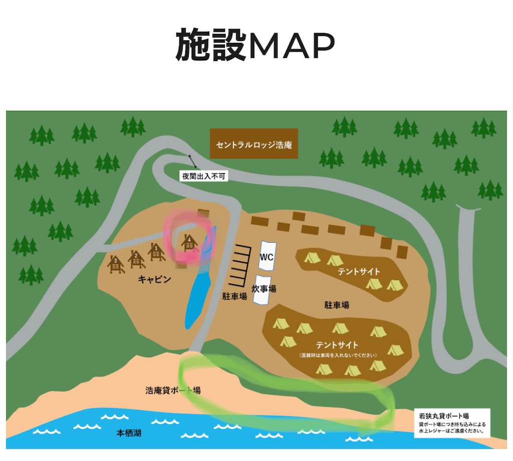 f:id:makikosuwa:20210321125911j:image