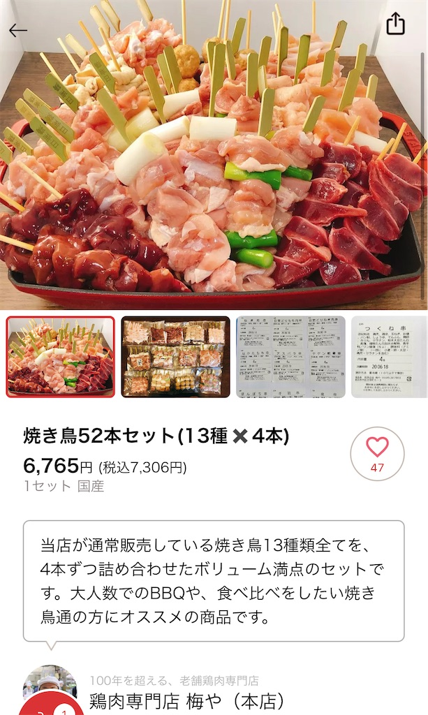 f:id:makikosuwa:20210328121212j:image
