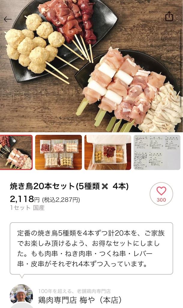 f:id:makikosuwa:20210328121221j:image