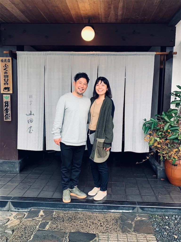 f:id:makikosuwa:20210328133602j:image