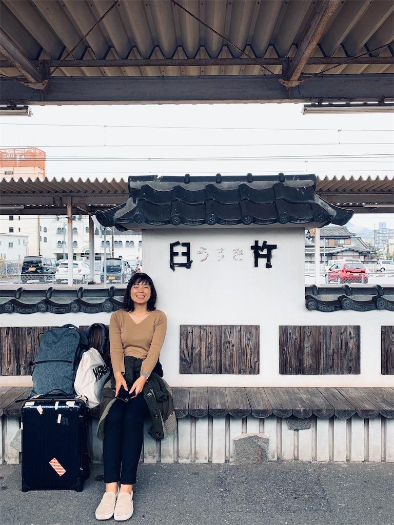 f:id:makikosuwa:20210328133635j:image