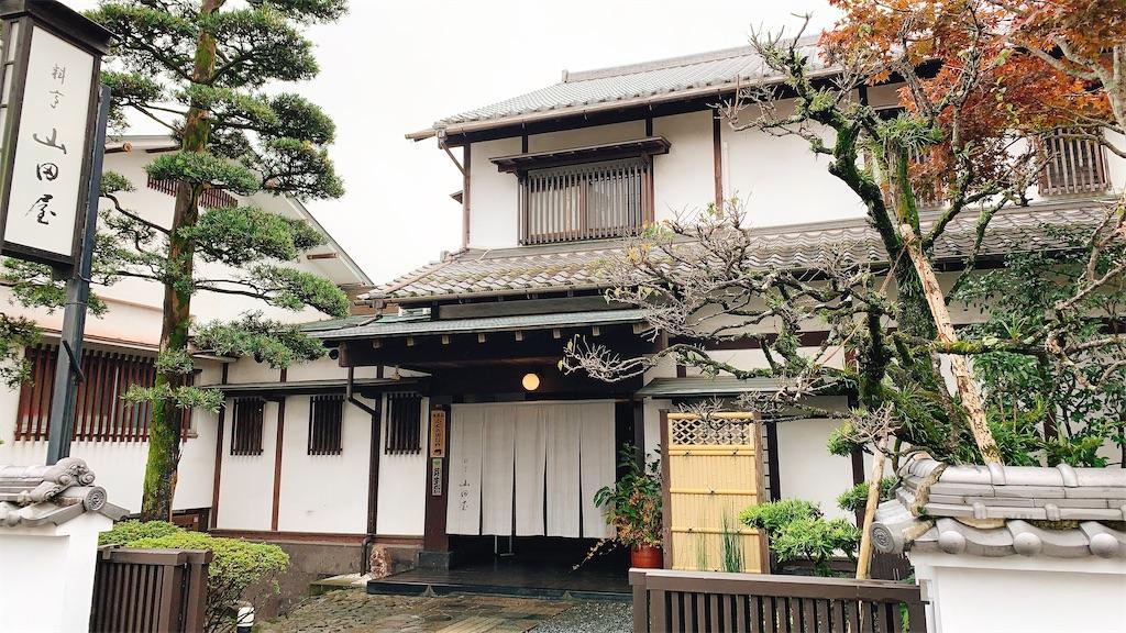 f:id:makikosuwa:20210417103330j:image