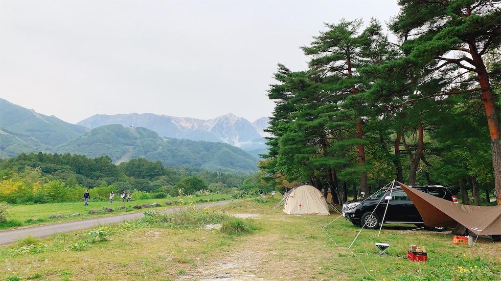 f:id:makikosuwa:20210417130514j:image