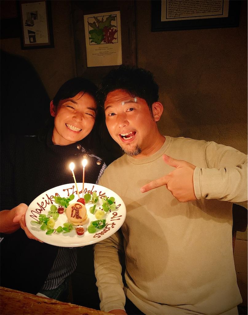 f:id:makikosuwa:20210417221601j:image