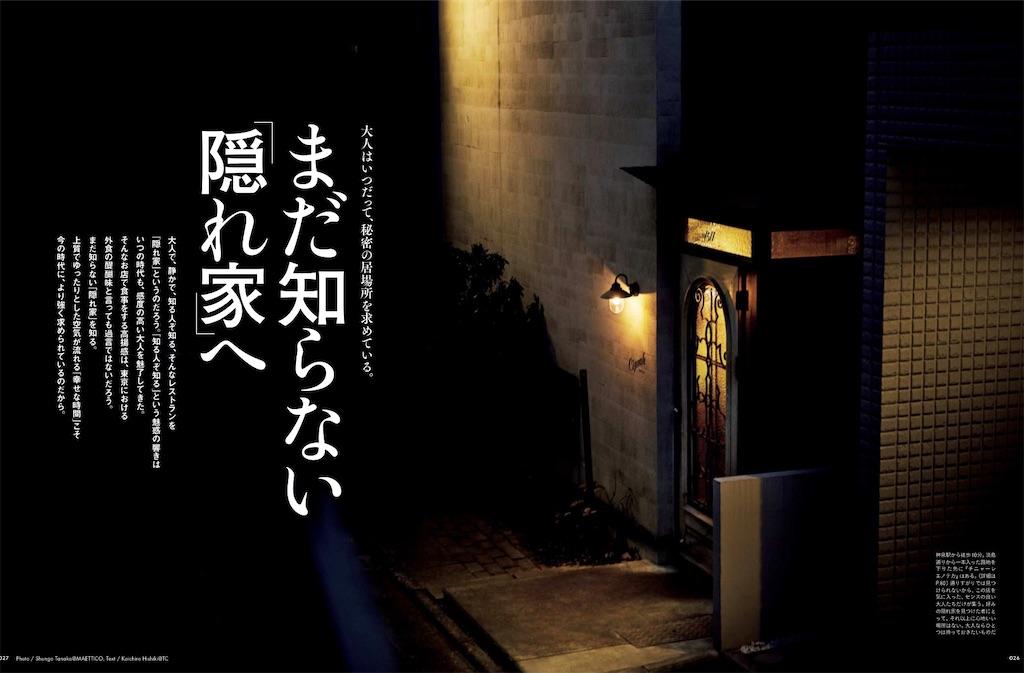 f:id:makikosuwa:20210418090113j:image