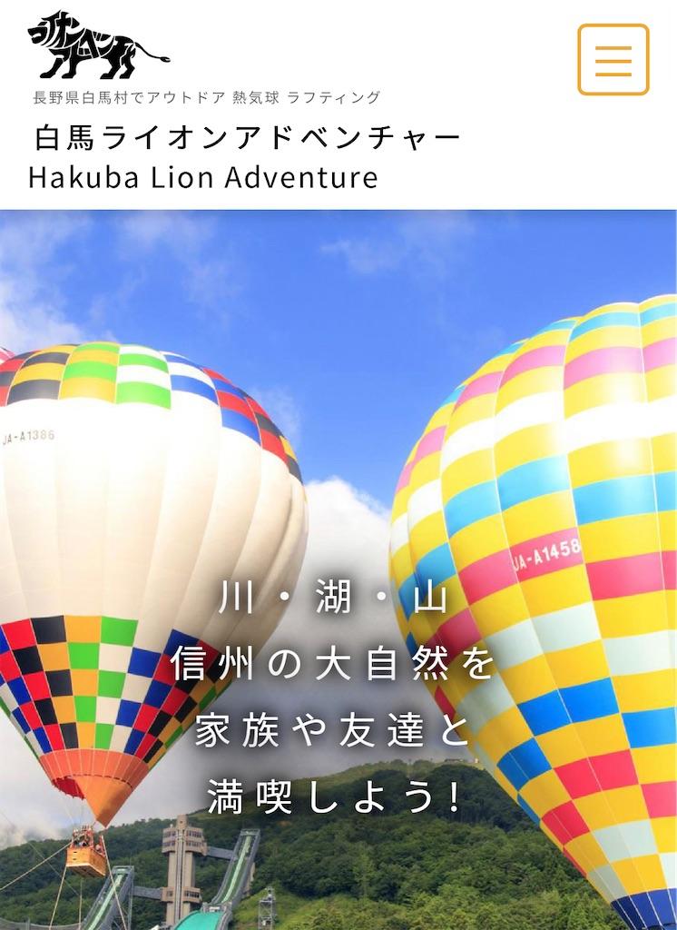 f:id:makikosuwa:20210418111318j:image