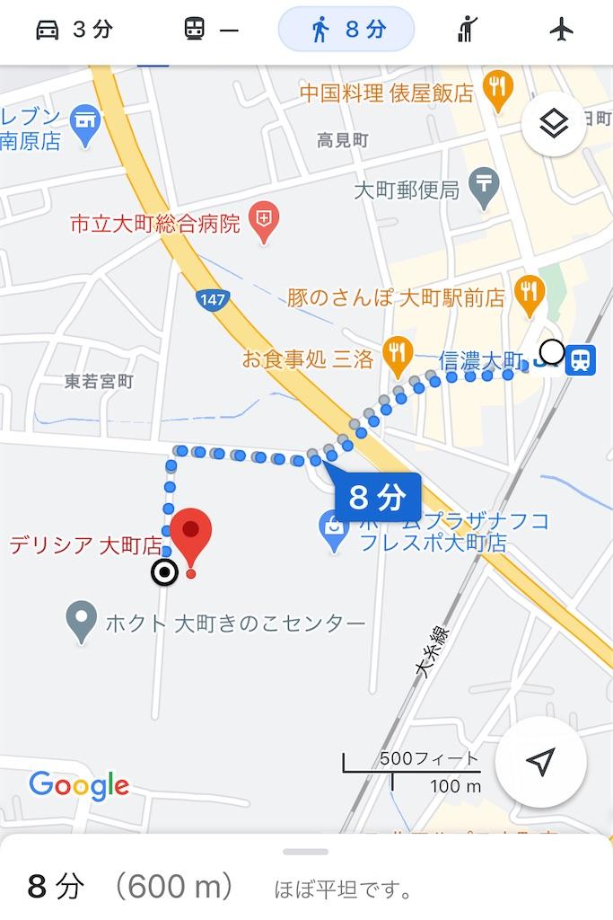 f:id:makikosuwa:20210418212625j:image