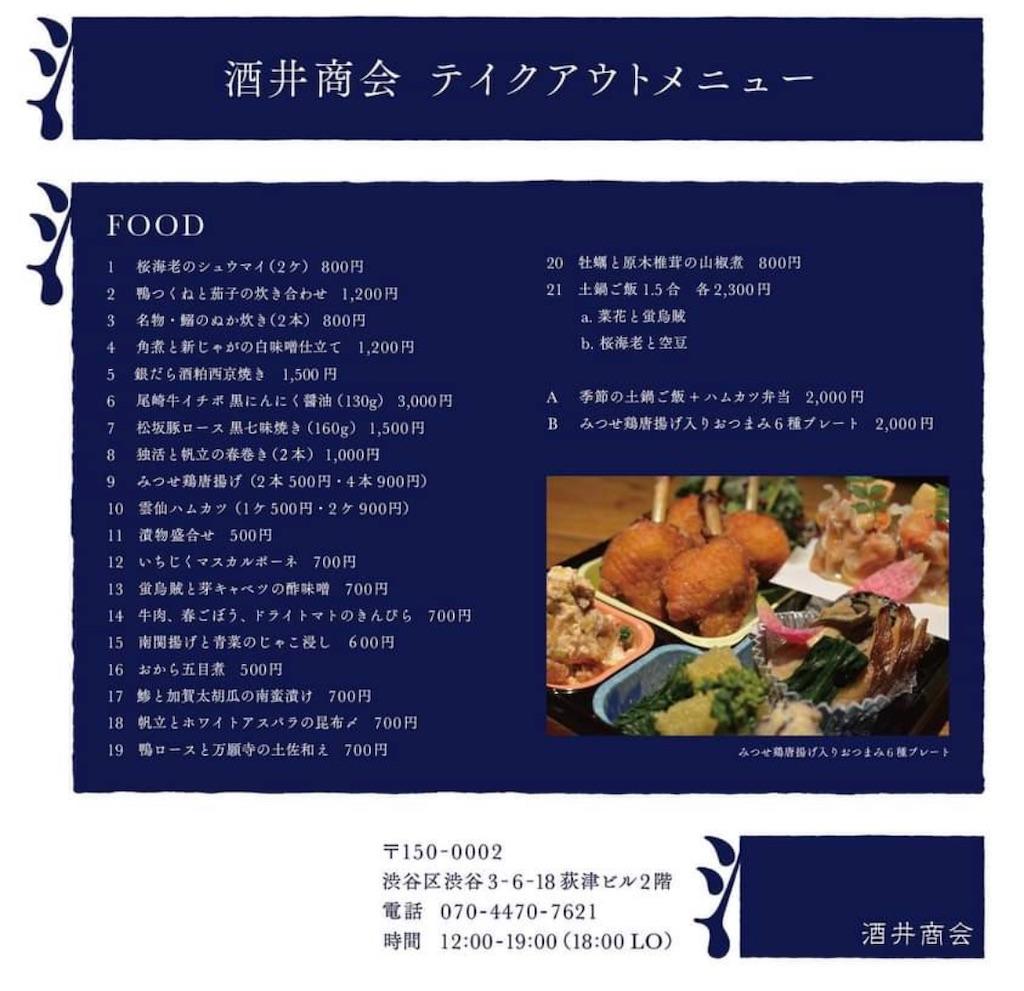 f:id:makikosuwa:20210424101138j:image