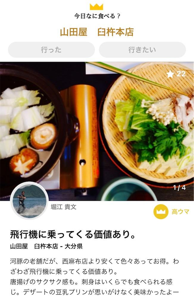 f:id:makikosuwa:20210724085245j:image