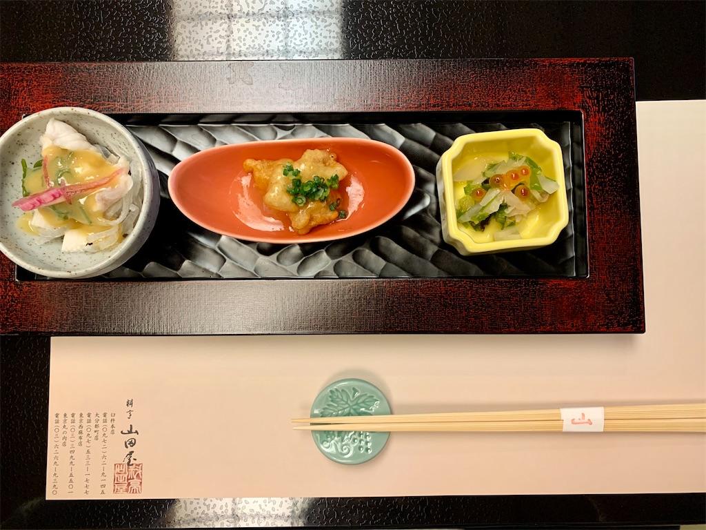 f:id:makikosuwa:20210724091814j:image