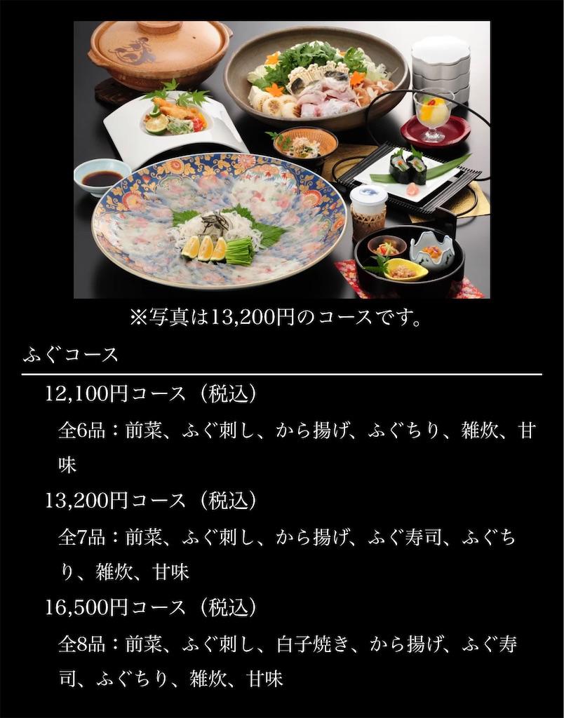 f:id:makikosuwa:20210724091927j:image
