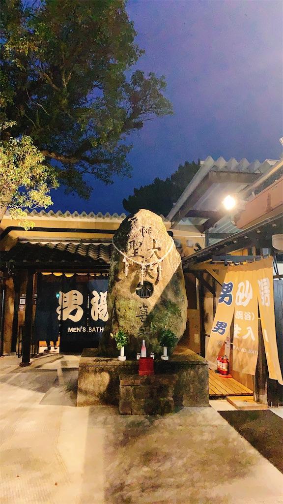 f:id:makikosuwa:20210724094355j:image