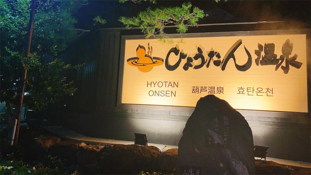 f:id:makikosuwa:20210724094403j:image