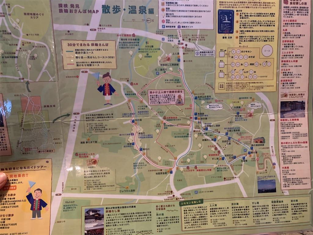 f:id:makikosuwa:20210724094430j:image