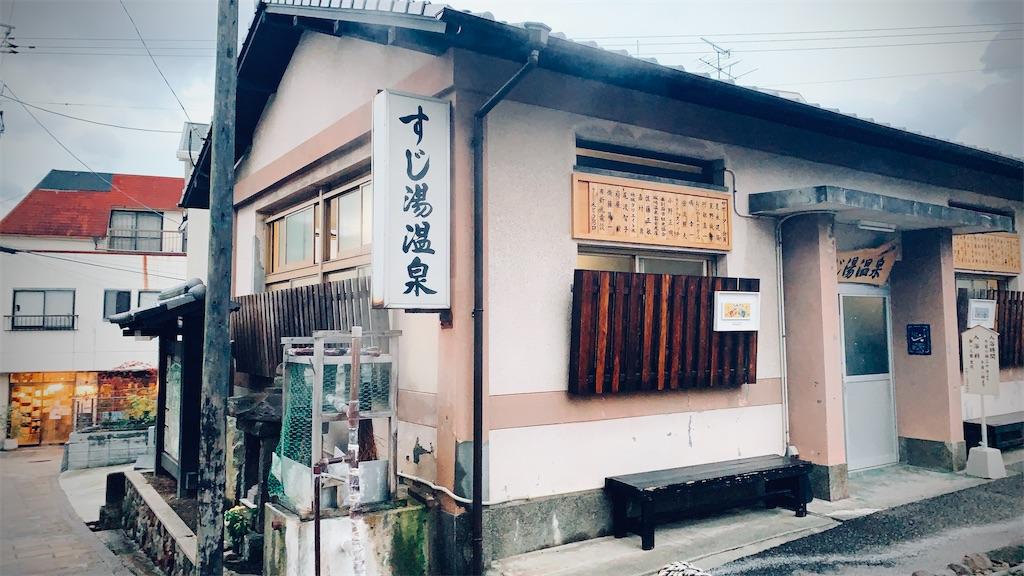 f:id:makikosuwa:20210724094437j:image