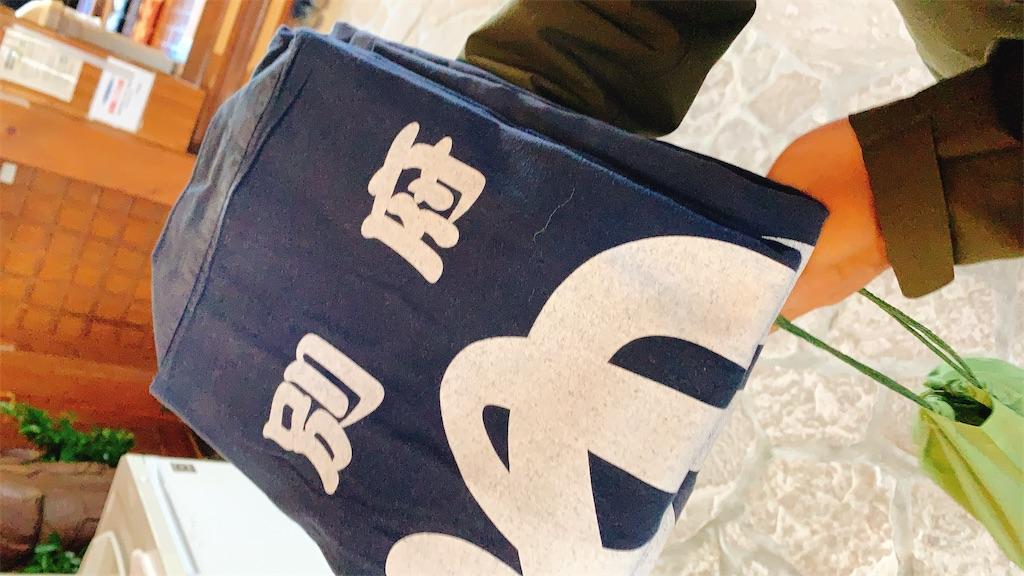 f:id:makikosuwa:20210726071947j:image