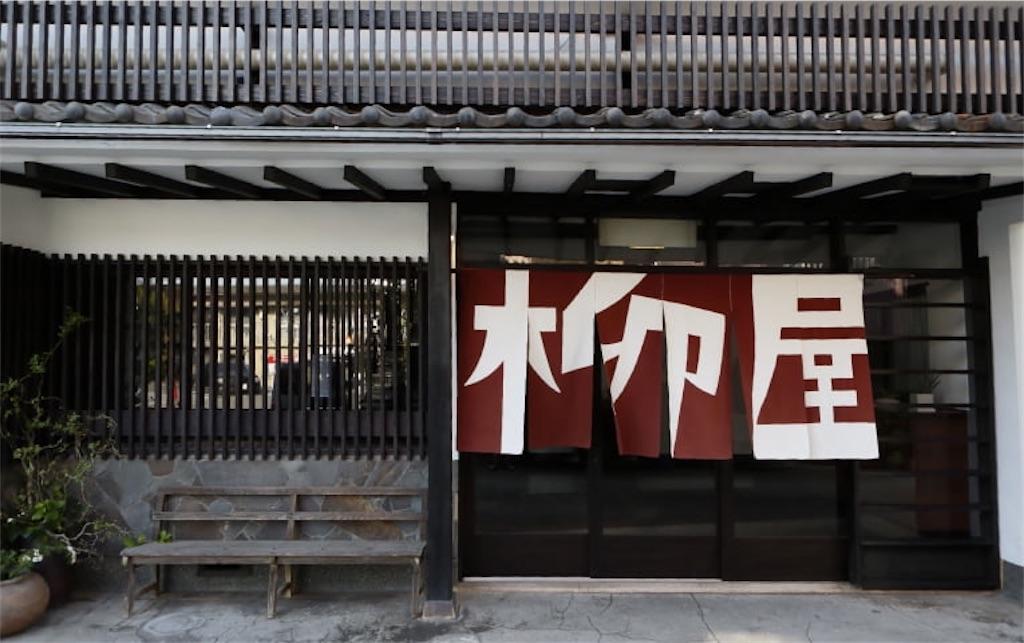 f:id:makikosuwa:20210727113732j:image