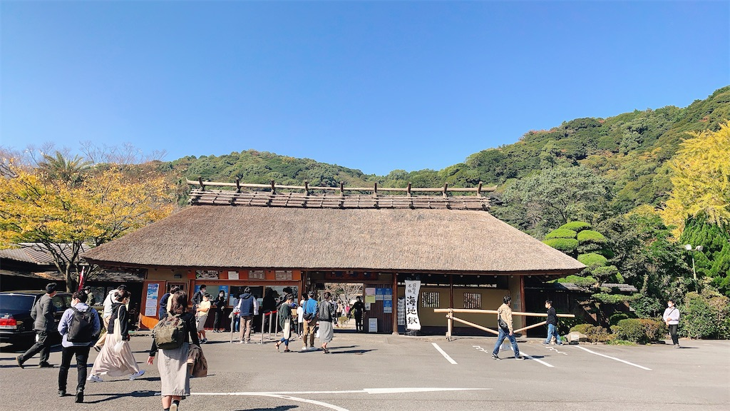 f:id:makikosuwa:20210730105623j:image