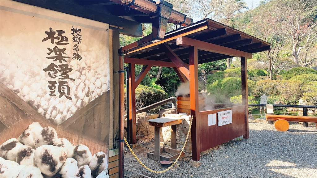 f:id:makikosuwa:20210730105627j:image