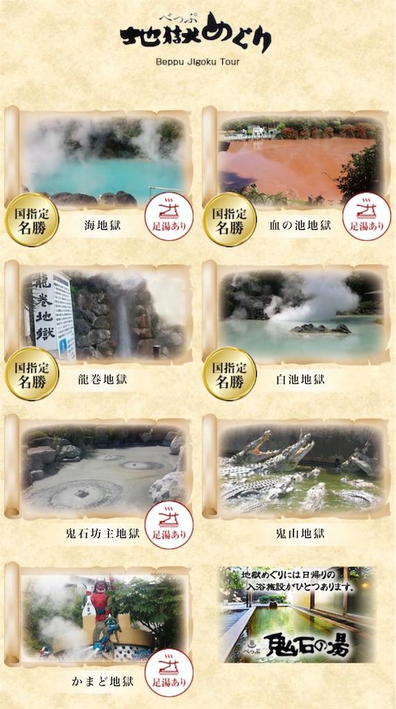f:id:makikosuwa:20210730111837j:image