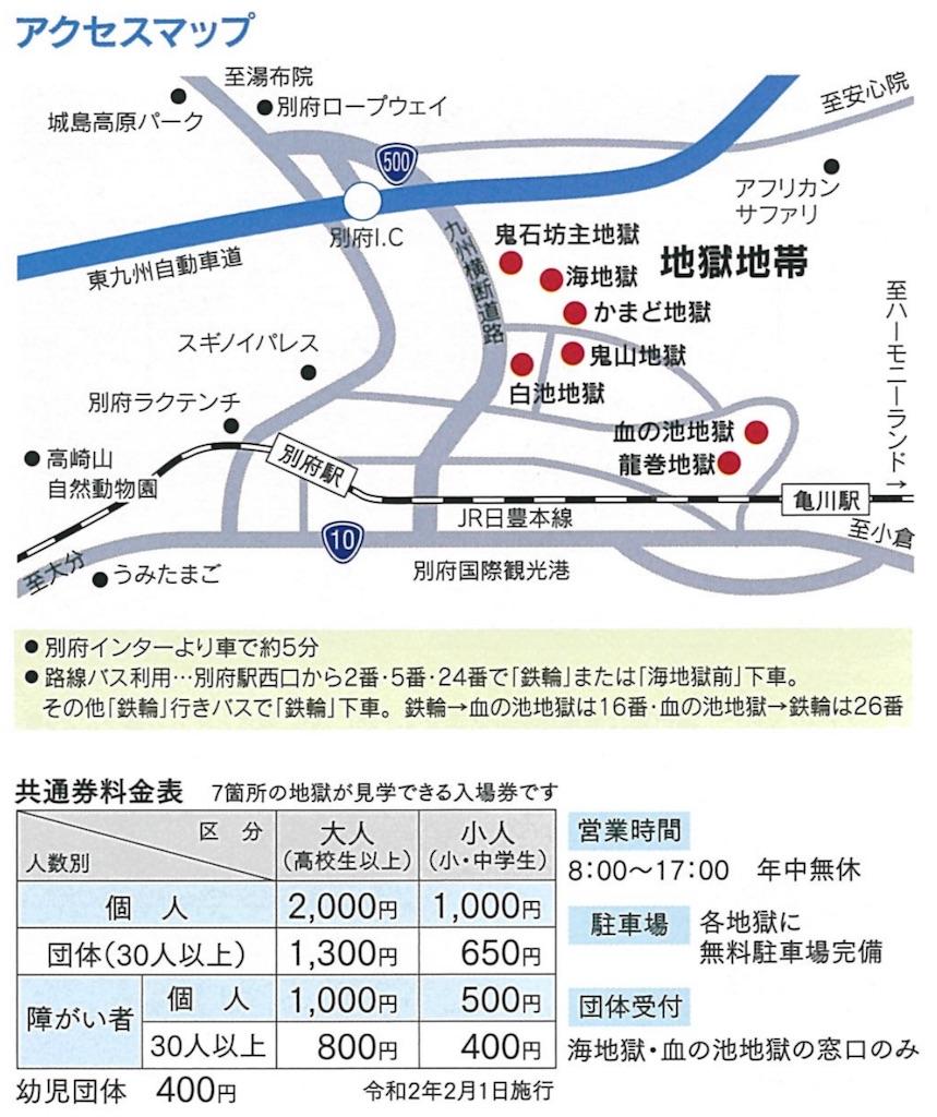 f:id:makikosuwa:20210801143312j:image