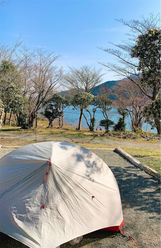 f:id:makikosuwa:20210804220516j:image