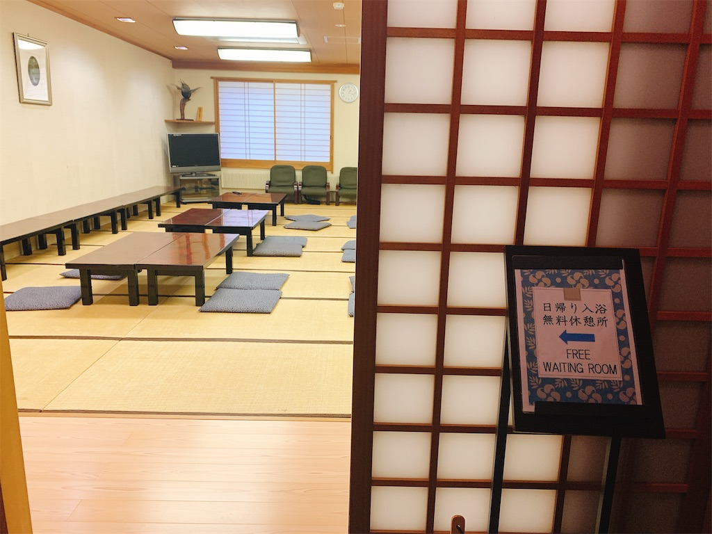 f:id:makikosuwa:20210804220714j:image