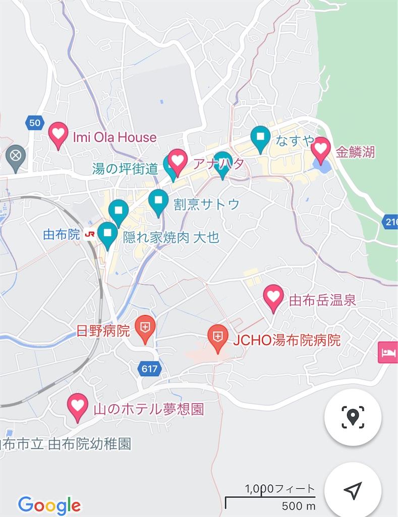 f:id:makikosuwa:20210805074639j:image