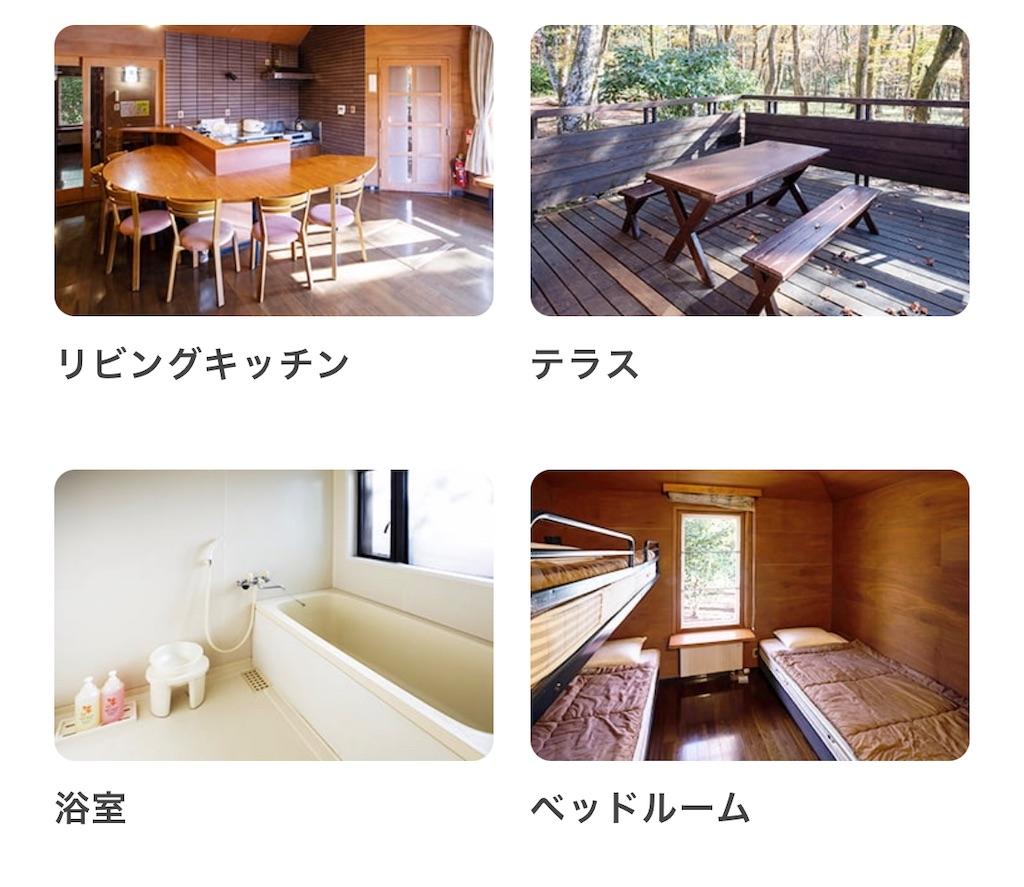 f:id:makikosuwa:20210811094008j:image