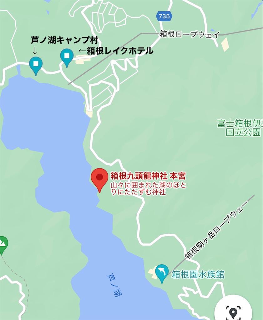f:id:makikosuwa:20210812084343j:image