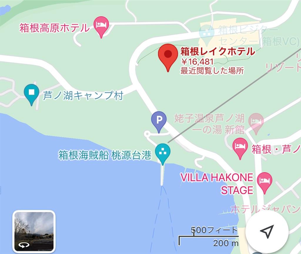 f:id:makikosuwa:20210812194351j:image