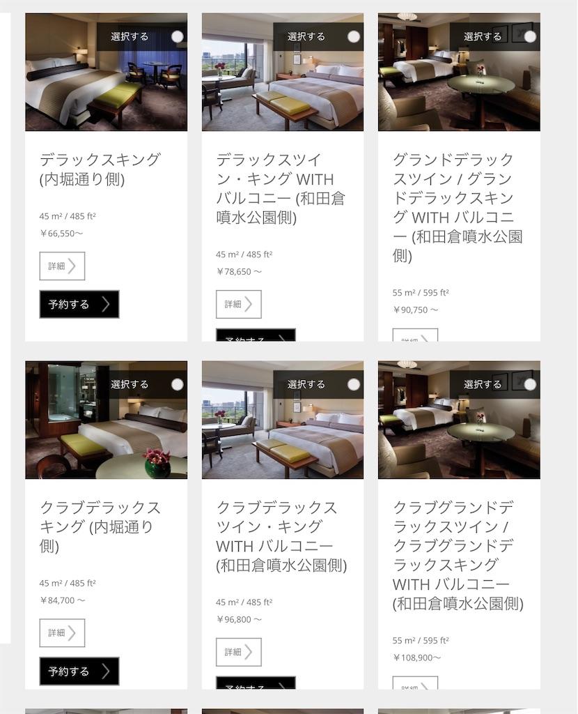 f:id:makikosuwa:20210814210153j:image