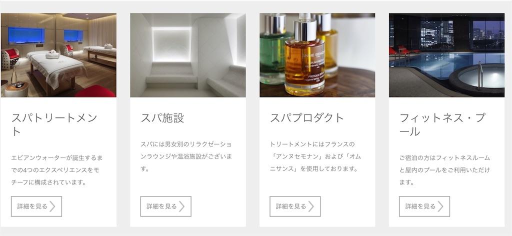 f:id:makikosuwa:20210815093116j:image
