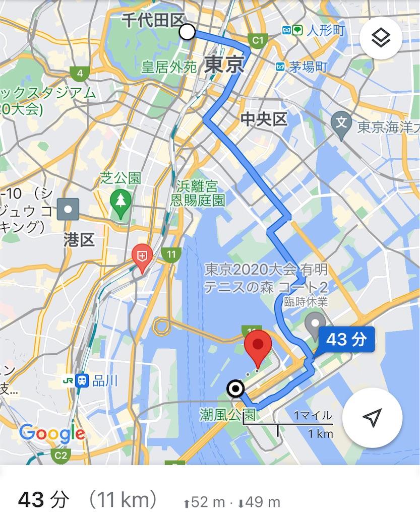 f:id:makikosuwa:20210815110510j:image