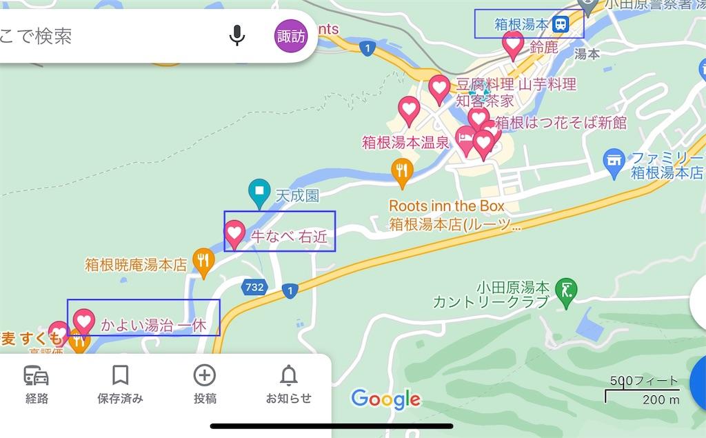 f:id:makikosuwa:20210816092716j:image