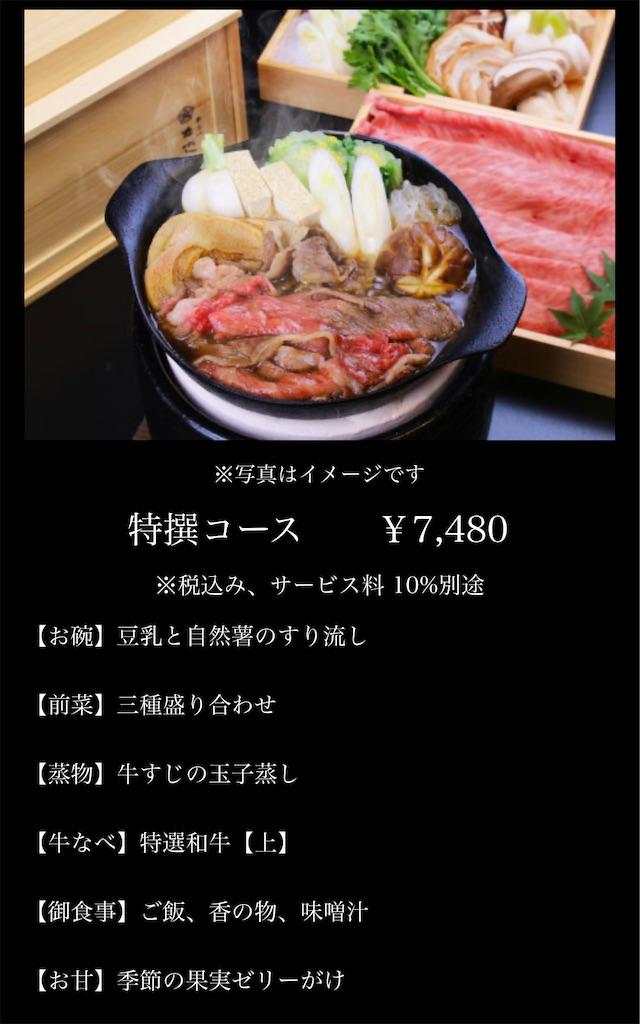 f:id:makikosuwa:20210817002159j:image