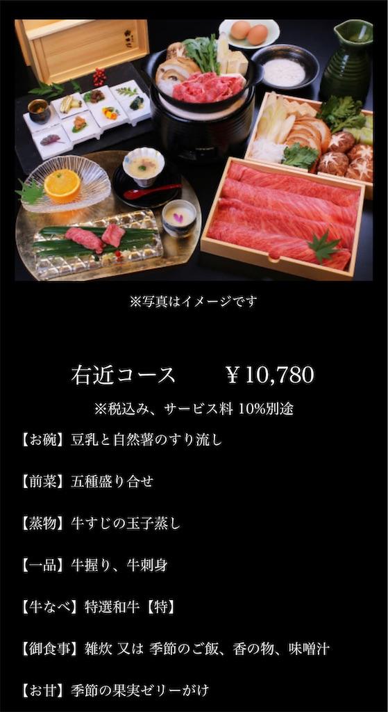 f:id:makikosuwa:20210817002203j:image