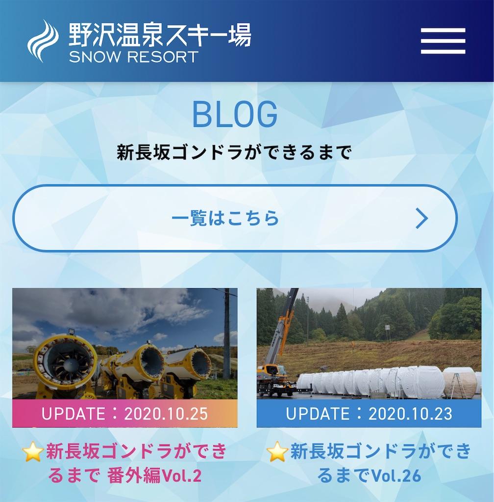 f:id:makikosuwa:20210822090532j:image