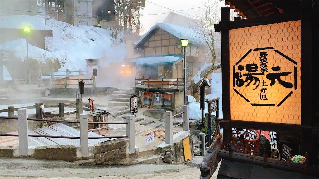 f:id:makikosuwa:20210822101438j:image
