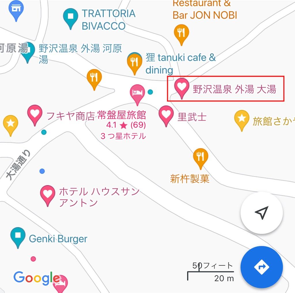 f:id:makikosuwa:20210828173617j:image