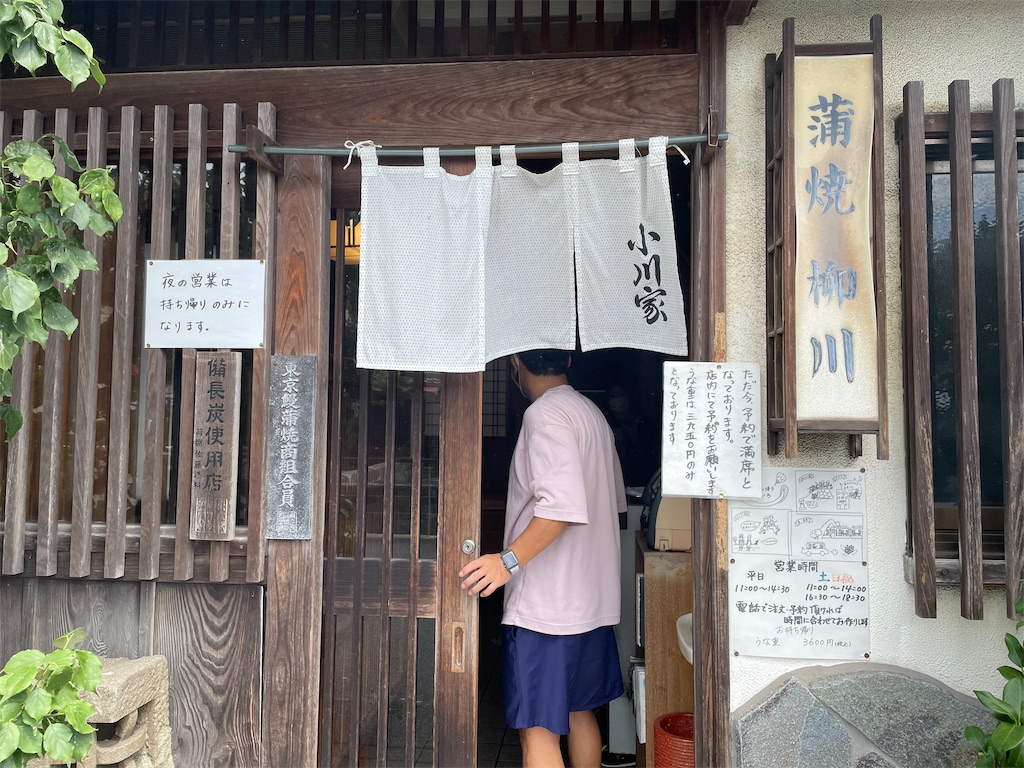 f:id:makikosuwa:20210925075646j:image
