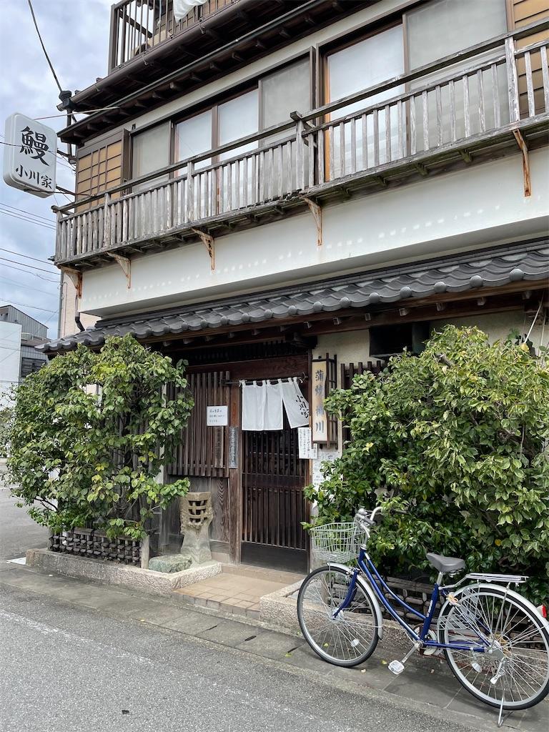 f:id:makikosuwa:20210925075652j:image